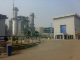 ashugonj-450-s-power-plant-273x205