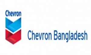 chevron-logo-337x205