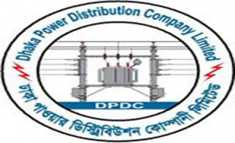 dpdc finally takes project to strengthen capacity energy