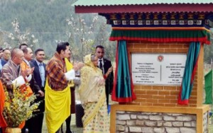 BD Bhutan energy bangla
