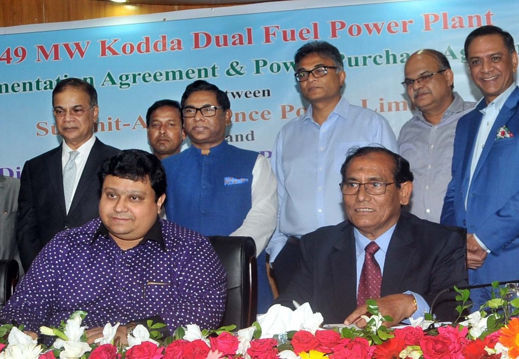summit kodda  energy bangla
