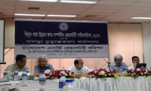 berc-workshop-energybangla
