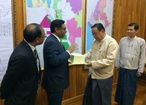 BD myanmar energy bangla..