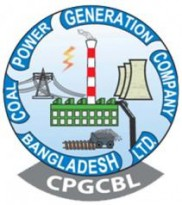 coal power generation bangladesh (cpgcbl)