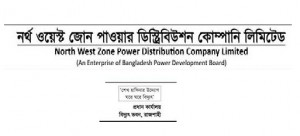 North west Zone power distribution company limited - energy bangla