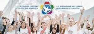 19th World Festival of Youth In Russia