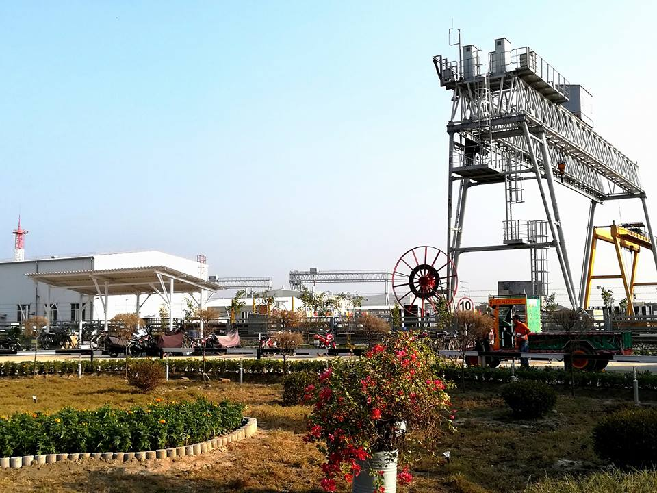 Rooppur