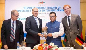 german-nosrul energy bangla