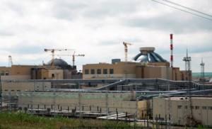 nuclear plant-energybangla