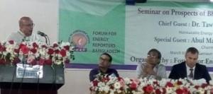 tawfiq e elahi ferb - energy bangla